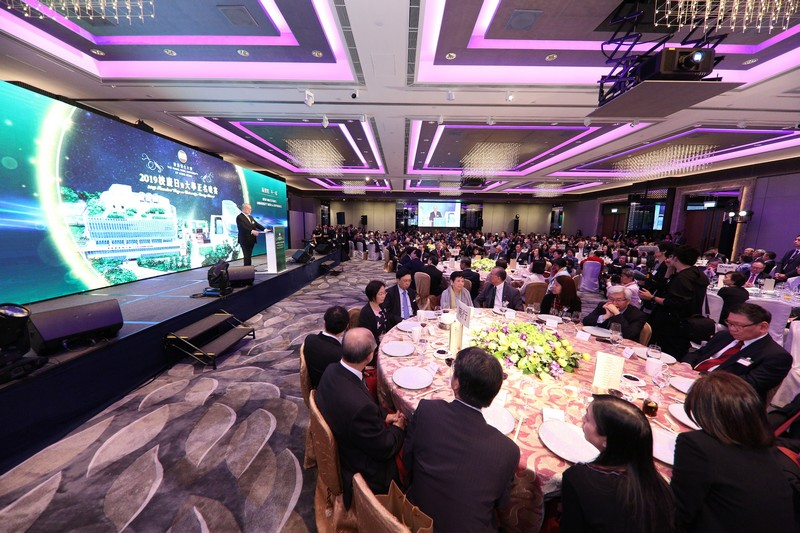 Over 500 guests from different sectors of the community attended the Founders' Day cum University Naming Dinner.