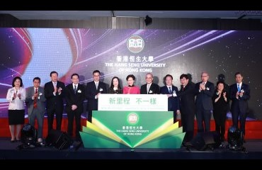 The Hang Seng University of Hong Kong held the 2019 Founders' Day cum University Naming Dinner to Commemorate New Milestones
