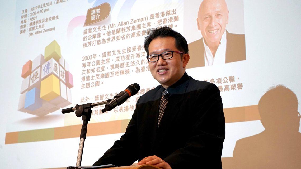 傳播學院助理教授陳智傑博士擔任司儀並主持問答環節