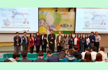 [:en]SCOM Talk Series 35: Branding Hong Kong, Bridging Youth Culture[:hk]恒傳匯談(三十五):打造香港品牌,銜接青年文化[:]