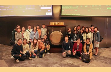 [:en]Students of School of Communication Visited the Hong Kong Stock Exchange[:hk]傳播學院師生到訪香港交易所[:]