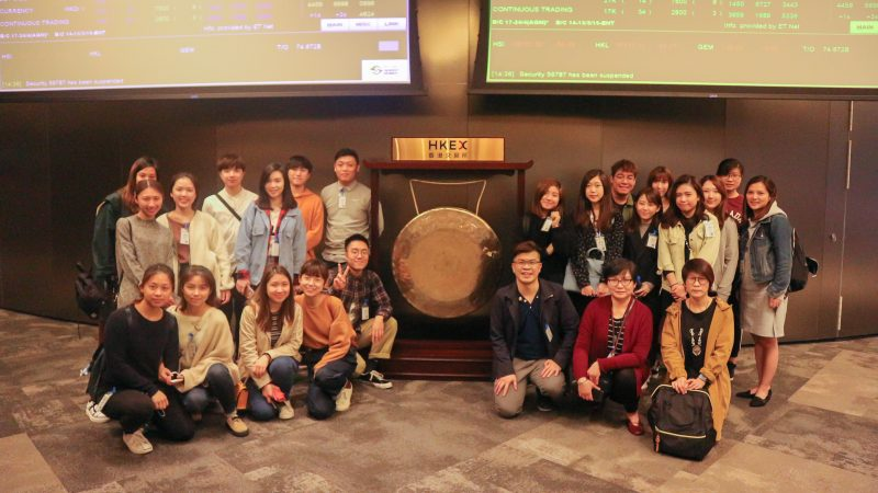 Students of School of Communication Visited the Hong Kong Stock Exchange