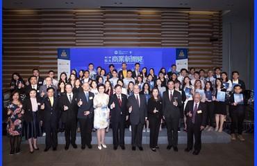[:en]HSUHK Held The 3rd Business Journalism Awards Presentation Ceremony [:hk]第三屆恒大商業新聞獎頒獎典禮[:]
