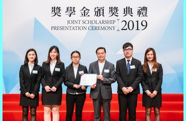 Joint Scholarship Presentation Ceremony for HKSAR Government Scholarship Fund and Self-financing Post-secondary Education Fund 2019