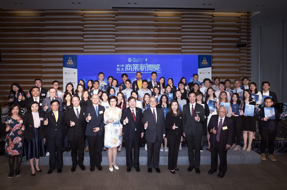 Group photo of awardees and HSUHK representatives.