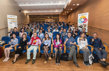 Abizgame Research Team of HSUHK Held BSG Competition