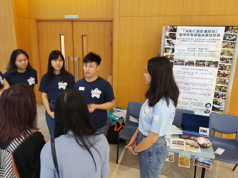 HSUHK students introduced the VolTrekkers Service-learning Award and Training Scheme to the public, and shared their experience.