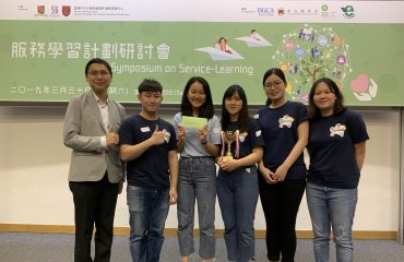 HSUHK Students Won Gold Award in Symposium on Service-Learning 2019 – Service-Learning Expo