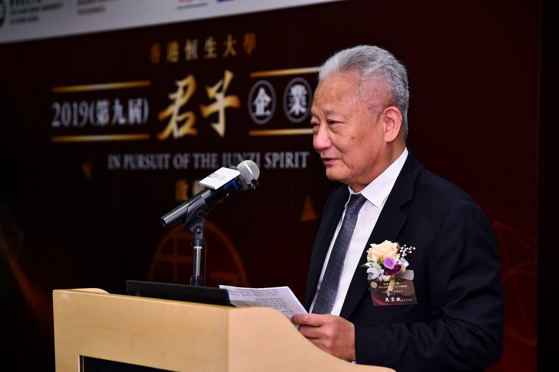 Dr. Dennis NG Wang Pun, BBS, MH, President of the Chinese Manufacturer's Association of Hong Kong gave a speech.
