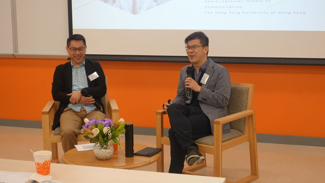 Professor Wilson Wong, Associate Professor, Department of Government and Public Administration, the Chinese University of Hong Kong (left) and Mr Brian So, Senior Lecturer, School of Communication, HSUHK (right).