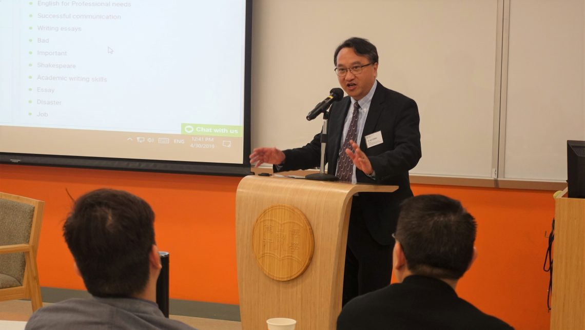Dr Ben Cheng, Director of Centre for Teaching and Learning gave Closing Remarks for the Forum.