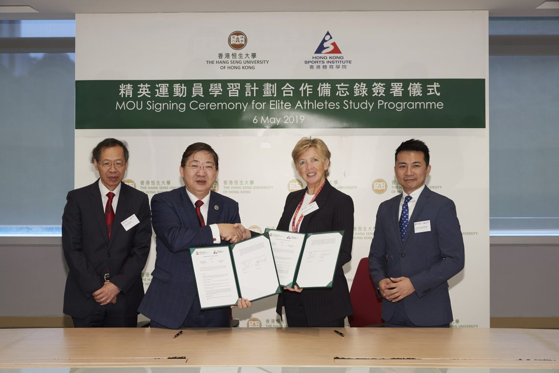 HSUHK President Simon Ho (2nd left) and Dr Trisha Leahy BBS (2nd right), Chief Executive of the Hong Kong Sports Institute (HKSI), signed MOU under the witness of Professor Hui Yer Yan (1st left), HSUHK Vice-President (Academic and Research) and Mr Ron Lee Chung-man (1st right), Director of Community Relations and Marketing of the HKSI.