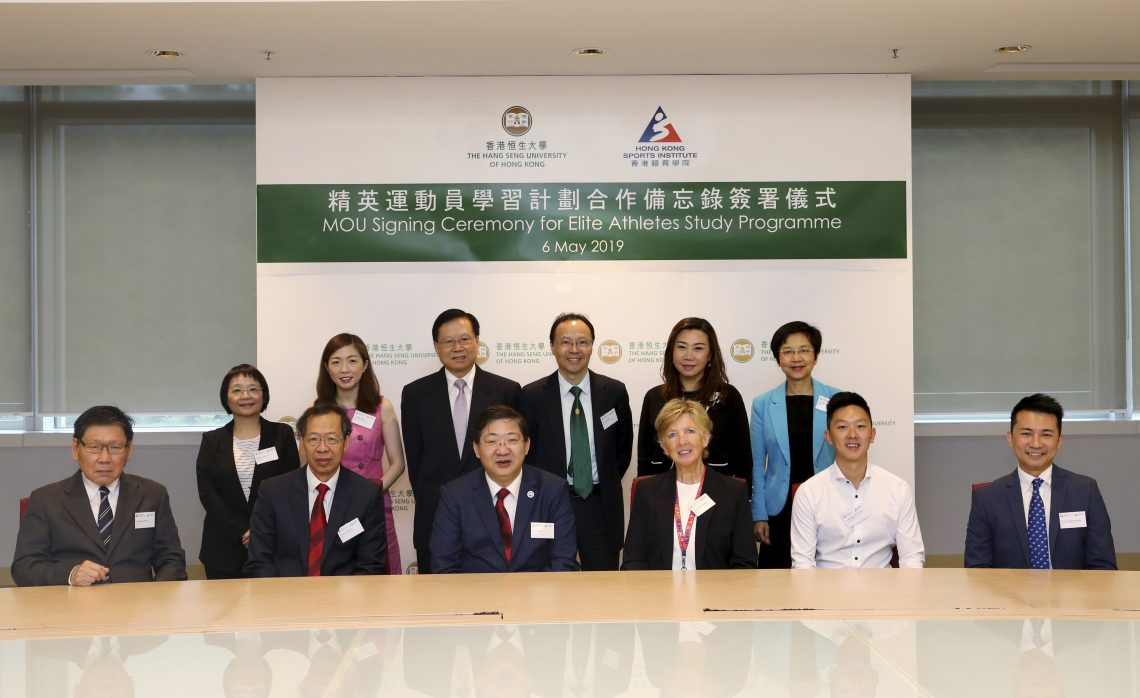 A group photo to mark the beginning of the collaboration.