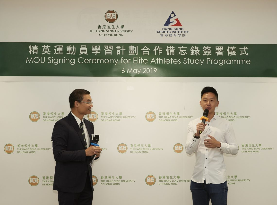 Mr Marco Kwok Ho Ting (right), retired Hong Kong elite cycling athlete and student of HSUHK, shared his experiences at HSUHK.