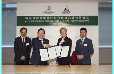 HSUHK and HKSI Signed MOU for Elite Athletes Study Programme