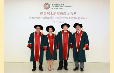 HSUHK Honorary Fellowship Conferment Ceremony 2019 to Recognise Four Eminent Individuals