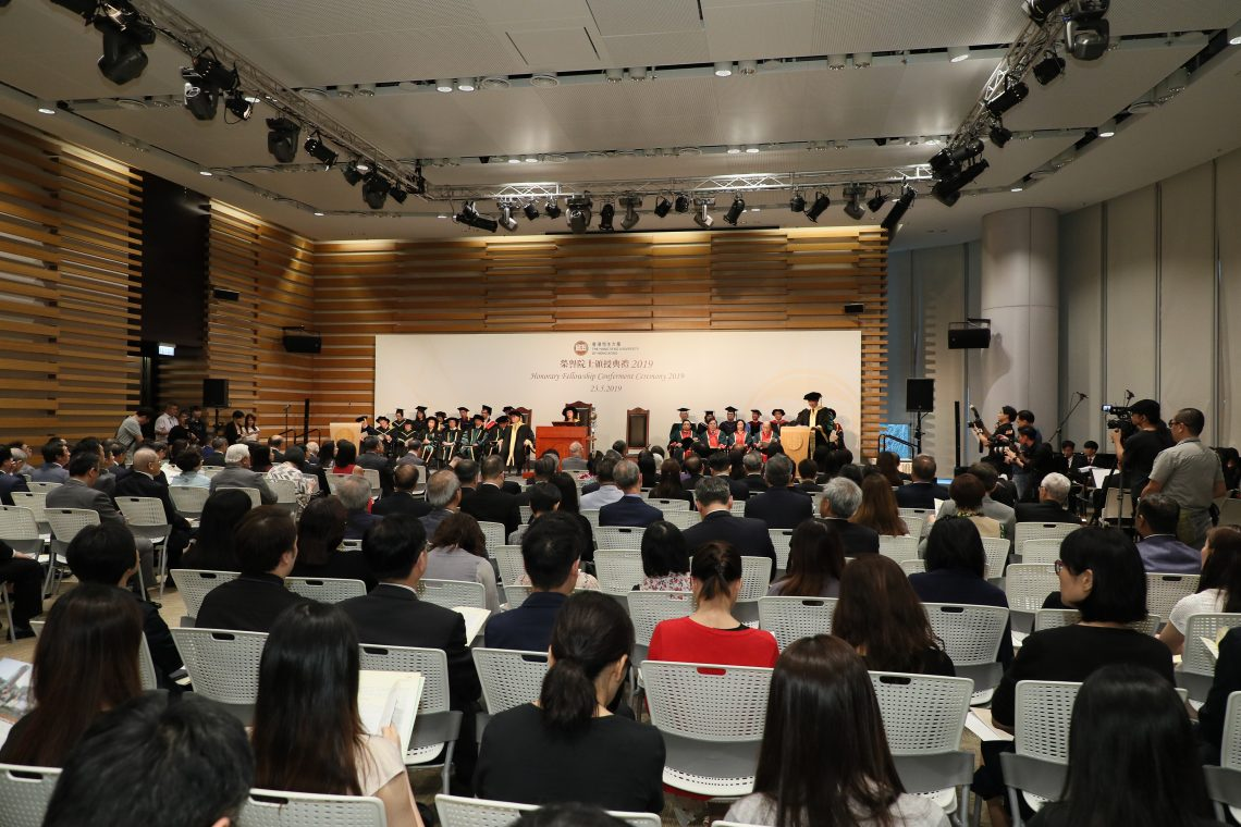 The HSUHK Honorary Fellowship Conferment Ceremony 2019