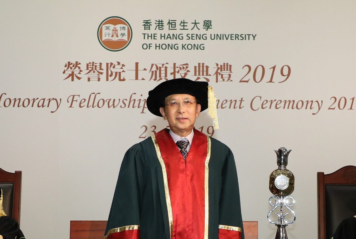 Honorary Fellow Dr Vincent Cheng Hoi-Chuen