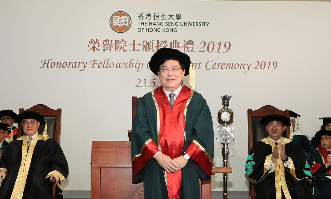 Honorary Fellow Mr Ronald Chiu Ying-Chun