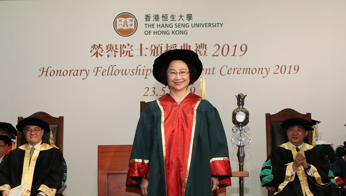 Honorary Fellow Mrs Margaret Leung Ko May-Yee