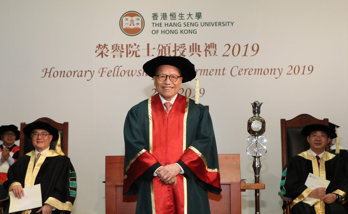 Honorary Fellow Dr David Sin Wai-Kin