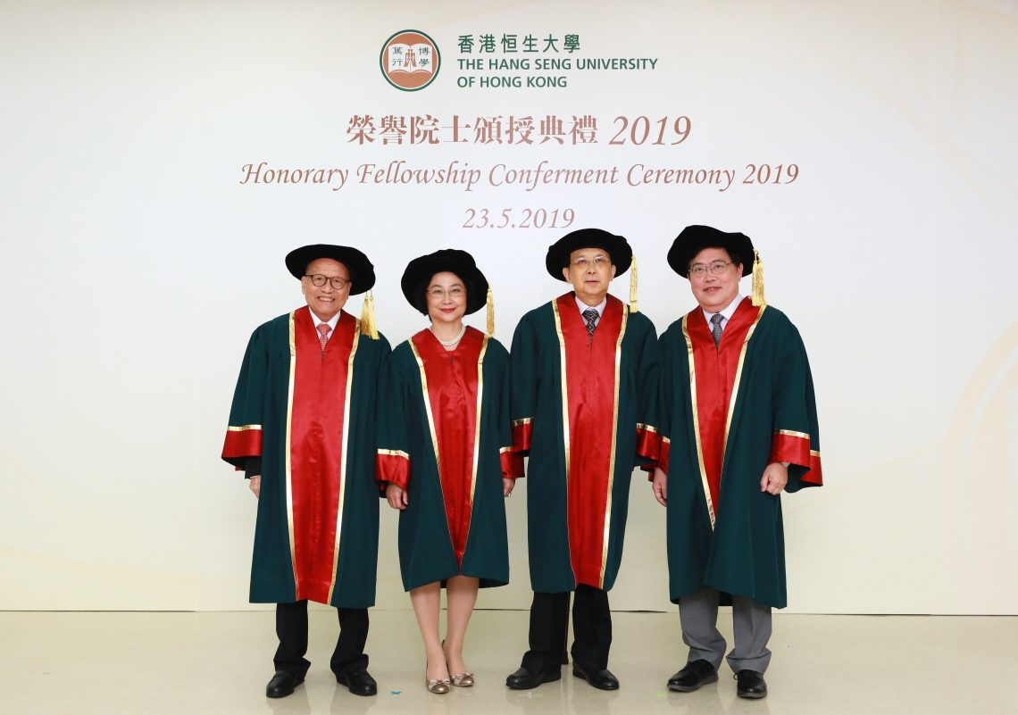 (From left) Dr David Sin, Mrs Margaret Leung, Dr Vincent Cheng and Mr Ronald Chiu