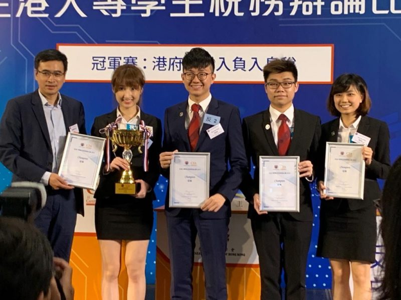 HSUHK team clinched the championship, the Best Team Spirit Award and the Best Debater Award.