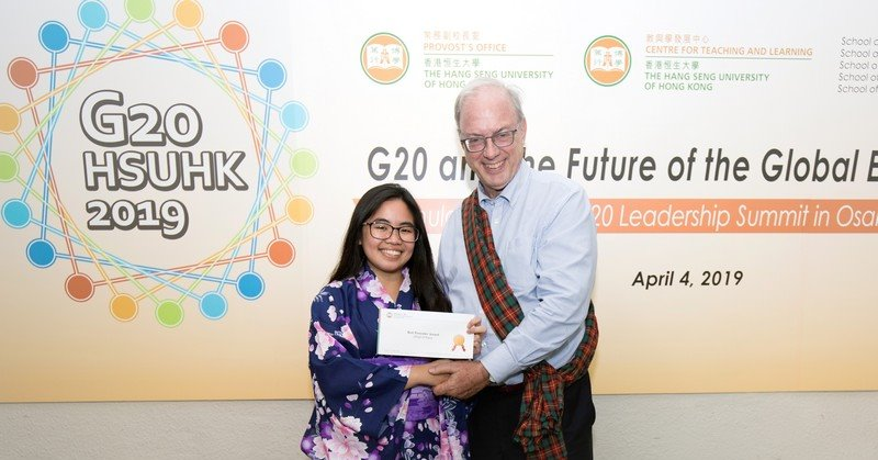 Appreciation Dinner and Award Presentation after the HSUHK G20 Summit Simulation
