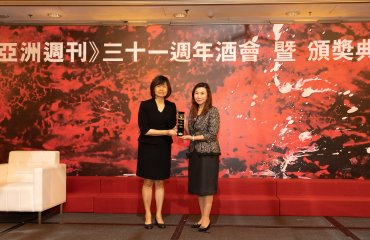 HSUHK Garnered Asia Excellence Brand Award 2018 from Yazhou Zhoukan