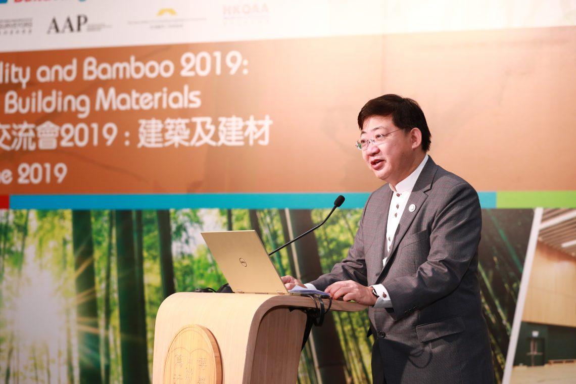恒大校長何順文於「持續發展與竹子學術交流會2019:建築及建材」致歡迎辭。
