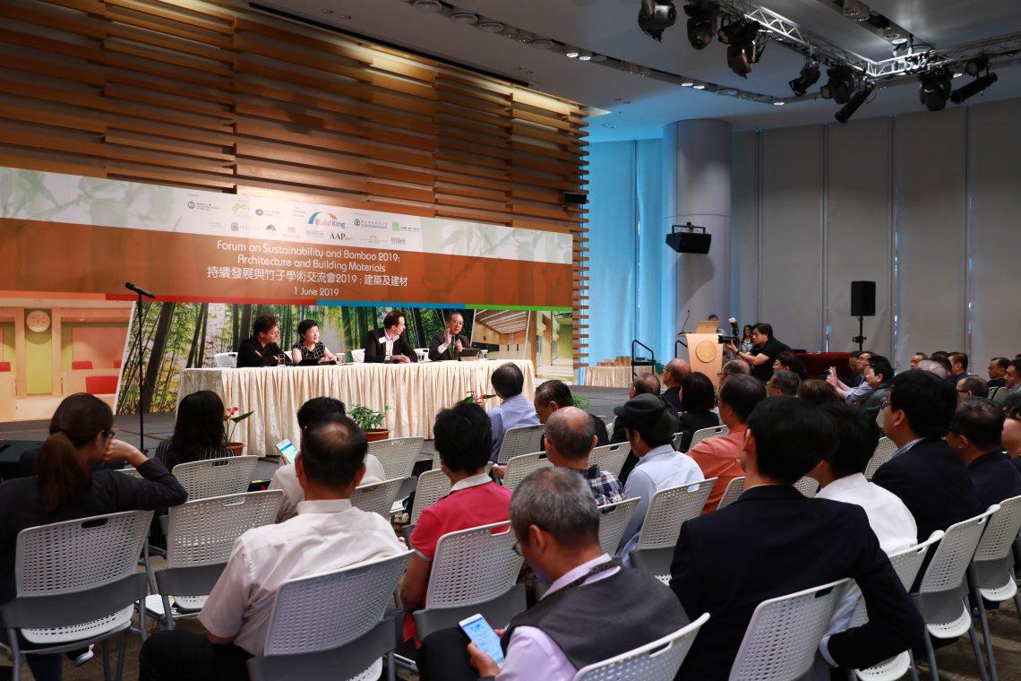 恒大於6月1 日假校園舉辦「持續發展與竹子學術交流會2019:建築及建材」,邀請多位專家分享,吸引逾三百人出席,場面熱鬧。