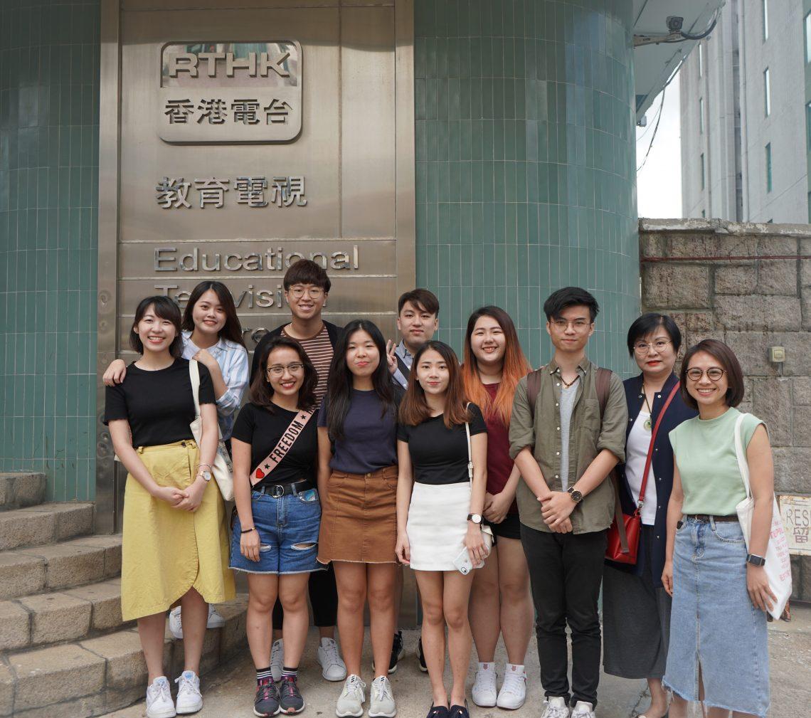 鄭雪愛高級講師帶領傳播學院同學出席香港電台6月5 日「星學企劃」之簡介會