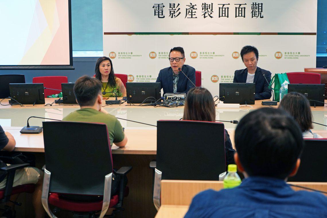 傳播亞洲傳訊顧問有限公司董事葉家寶先生(中)與黃守東先生(右一)與同學分享「公關在市場推廣的角色」