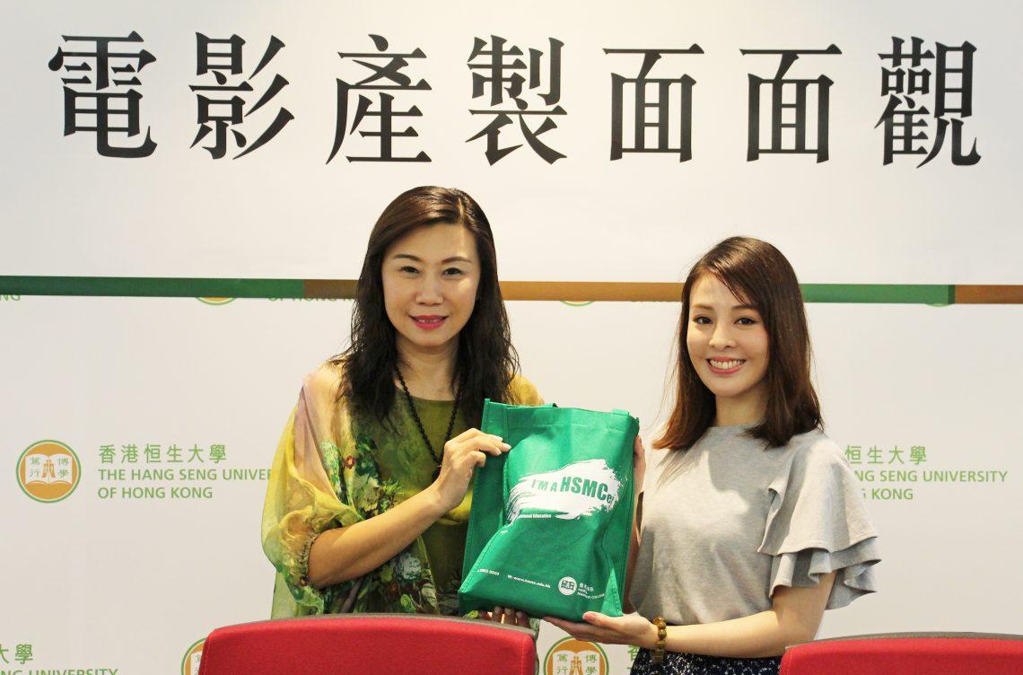 傳播學院院長曹虹教授致送紀念品予第20屆環球華裔小姐─香港站首席化妝師楊佩佩小姐