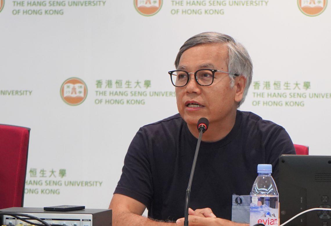 主講嘉賓─香港電影工作者總會會長田啟文先生