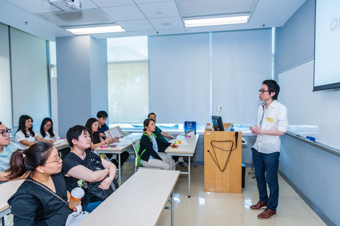 Programme seminar session