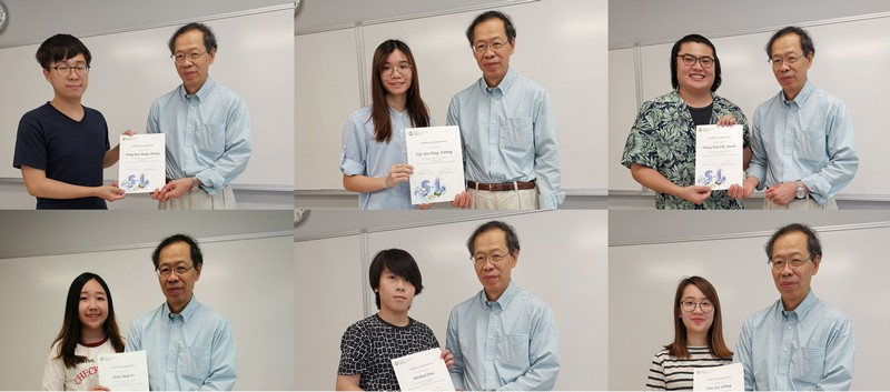 Prof Y V Hui awarded certificates of appreciation to S-L students