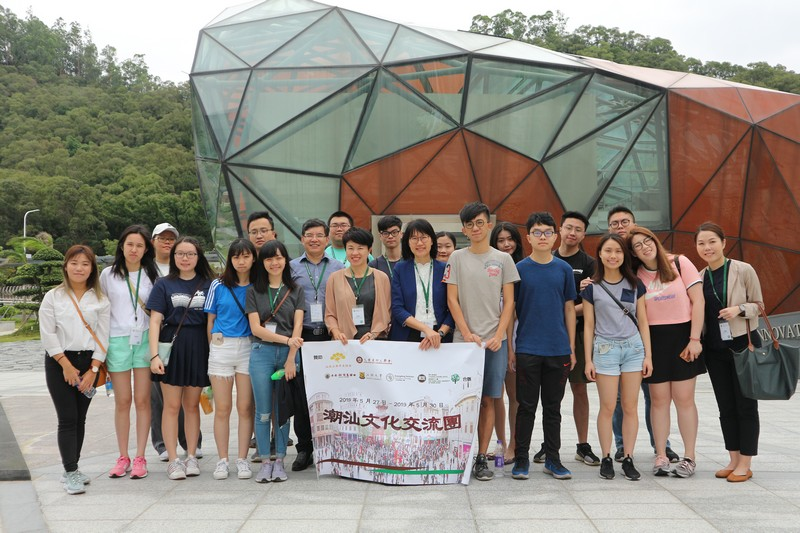 HSUHK Chaoshan Study Tour 2019 – Experience the Uniqueness of Chaoshan