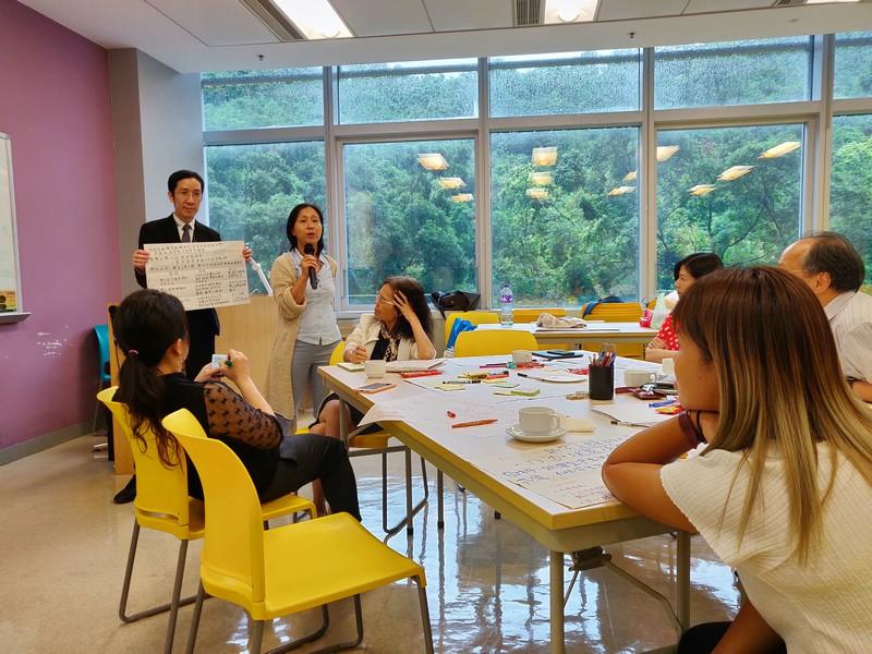 Participants presented their teaching design ideas