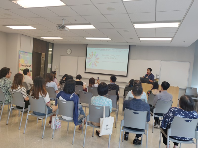 Ms Maggie Wong shared her S-L module project where students experienced a diversity of direct exposure to the culture of ethnic minority, as well as their living space, food and difficulties in life. Students also learnt to think and design a teaching activity with ethnic minority kids.