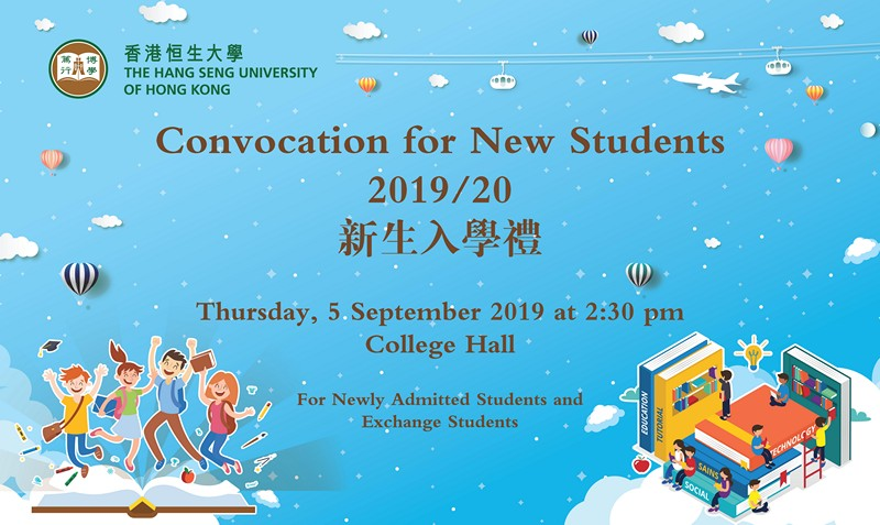 Uploaded ToConvocation for New Students 2019/20