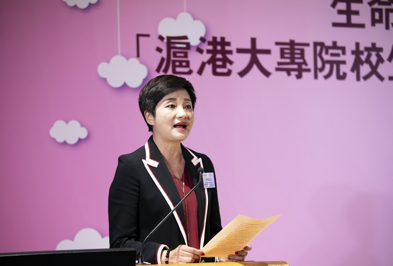 Ms Yi Hua, President of Fu Shou Yuan Life-Service Academy, delivered a welcoming speech.