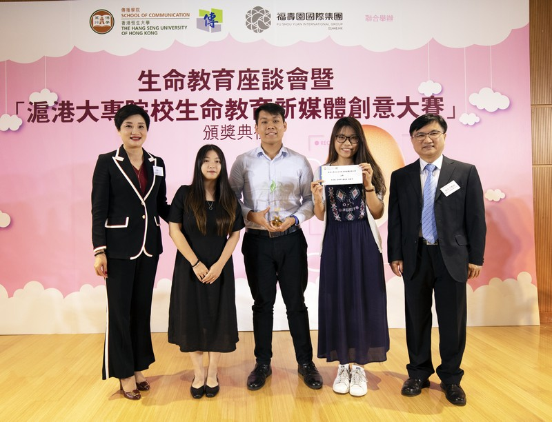 Winners of the Gold Award pictured with Ms Yi Hua and Associate Professor James Chang, Associate Dean of School of Communication.