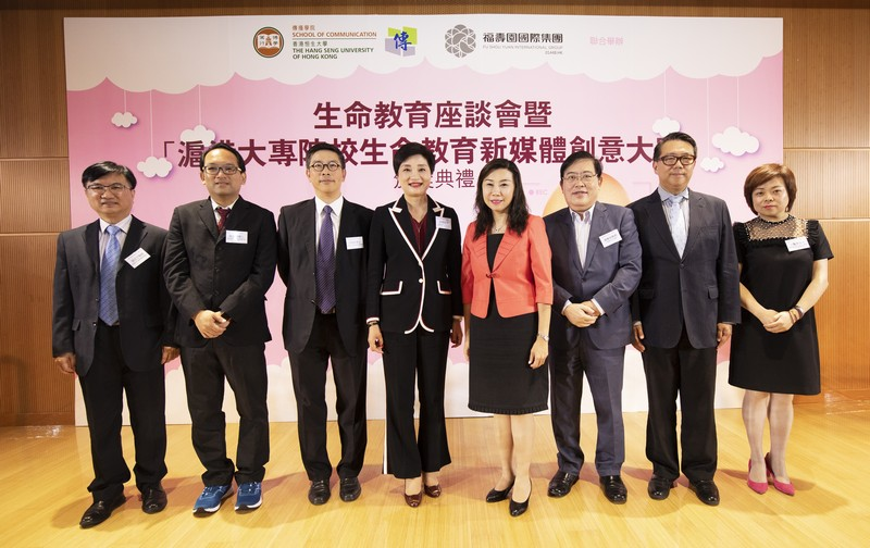 Group photo of representatives of the co-organisers and judges of the Competition (from left): Associate Professor James Chang; Dr Sobel Chan, Senior Lecturer of the Academy of Film of Hong Kong Baptist University; Dr Anselm Lam; Ms Yi Hua; Professor Scarlet Tso; Professor Ronald Chiu, Special Advisor to the Chairman of i-CABLE Communications Limited; Mr Rex Ma, Managing Director of iGen6 and Vice President of Asia Pacific Creative Industries Association; and Ms Wang Yanhua, representative of Fu Shou Yuan.