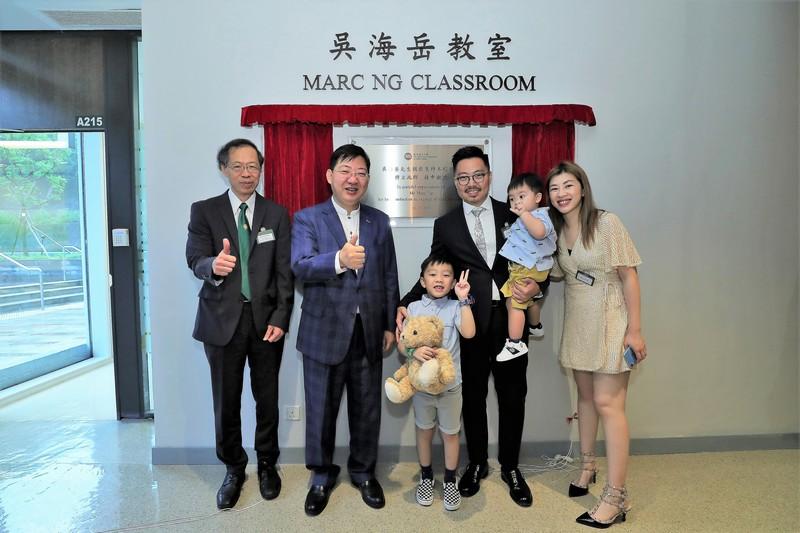「吳海岳教室命名」揭幕儀式主禮嘉賓:(左起)許溢宏教授、何順文校長、吳海岳先生及家人。