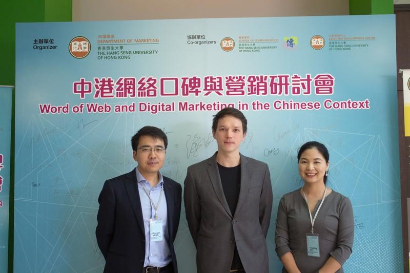 Dr Morgan Yang (left), Dr Tingting Xie (right), and Mr Paul H. Measor (Commerical Director, foodpanda)
