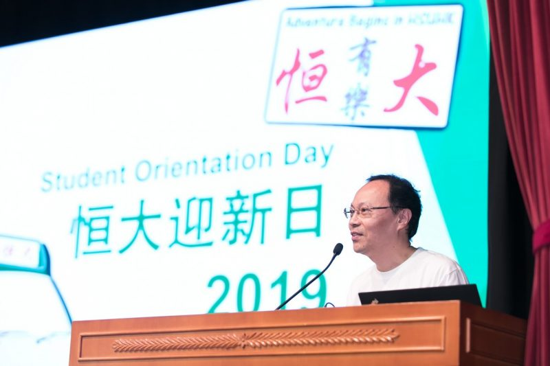 """Dr. Tom Fong, Vice-President (Organisational Development), introduced the """"Liberal +Professional"""" education model and """"iGPS Desired Graduate Attributes"""" framework of HSUHK."""