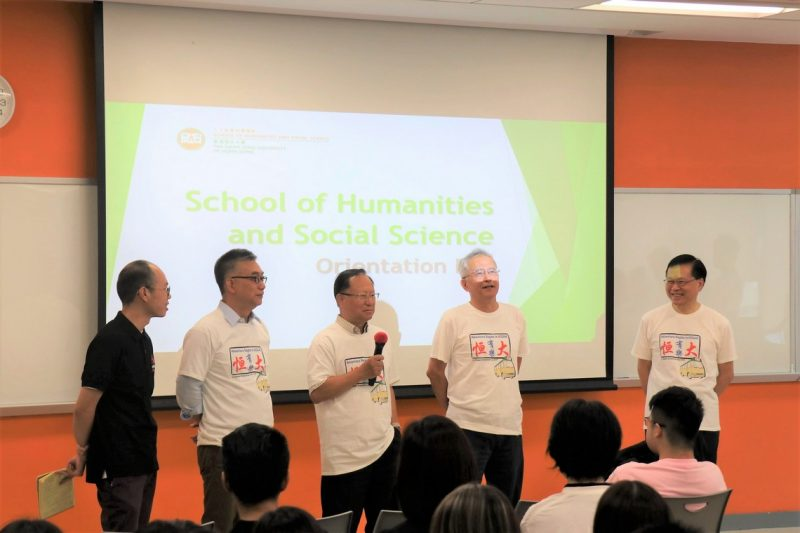 Professor Kwok-kan TAM, Dean of the School of Humanities and Social Science, along with Programme Directors, welcomed the freshmen.