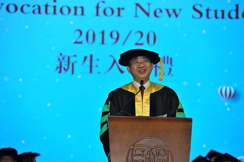 President Simon Ho warmly welcomed all new students to HSUHK
