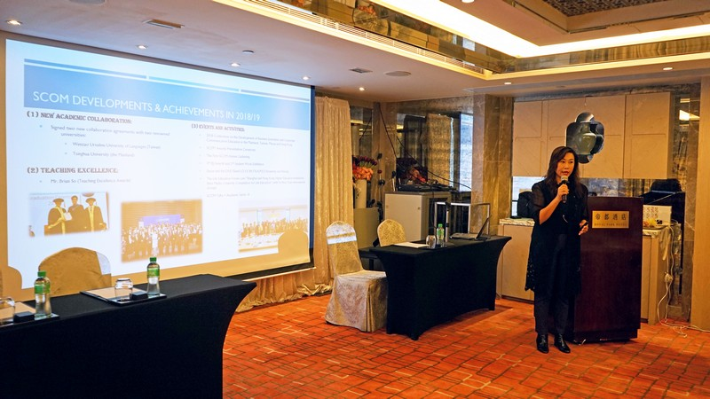 Professor Scarlet Tso, Dean of School of Communication, shared with guests the latest developments of the School.